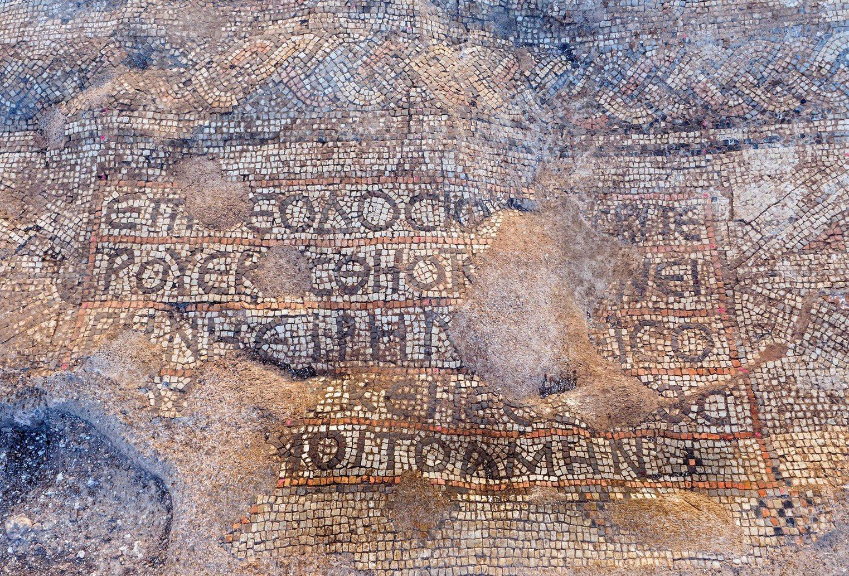 Az Izraeli Régészeti Hatóság által 2015. december 30-án közzétett felvételen egy hatalmas, bizánci kori mozaik részlete látható. (Fotó: EPA/Izraeli Régészeti Hatóság)