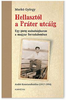 Könyvborító - Markó György Hellasztól a Práter utcáig című könyve.