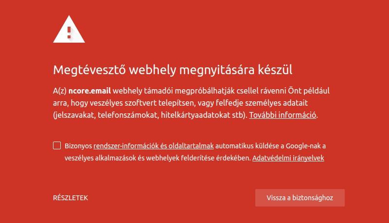 ncore_email_google_alert