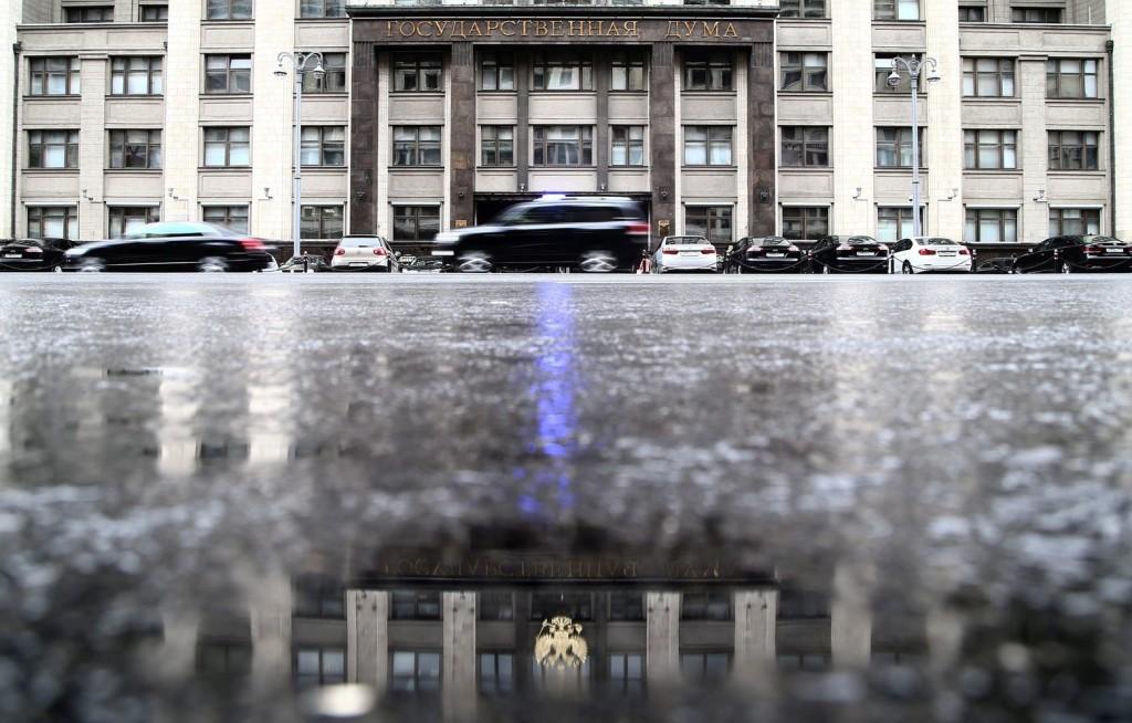 Ellenzéki jelöltek bejegyzését utasította el a moszkvai választási bizottság