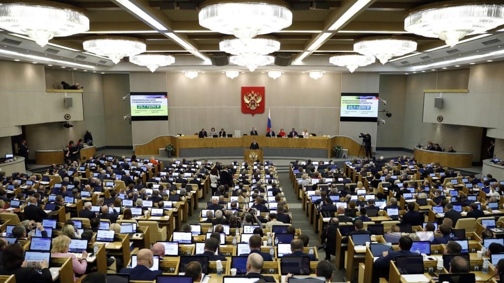 Bizottságot állított fel az orosz parlament a külső beavatkozás kivizsgálására