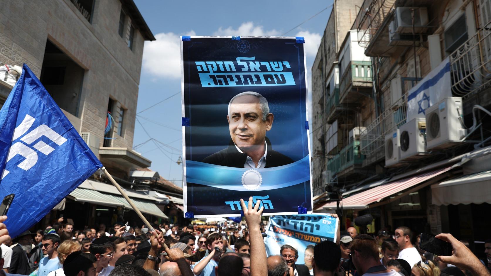 Elítélte Netanjahu tervét az Iszlám Együttműködés Szervezete