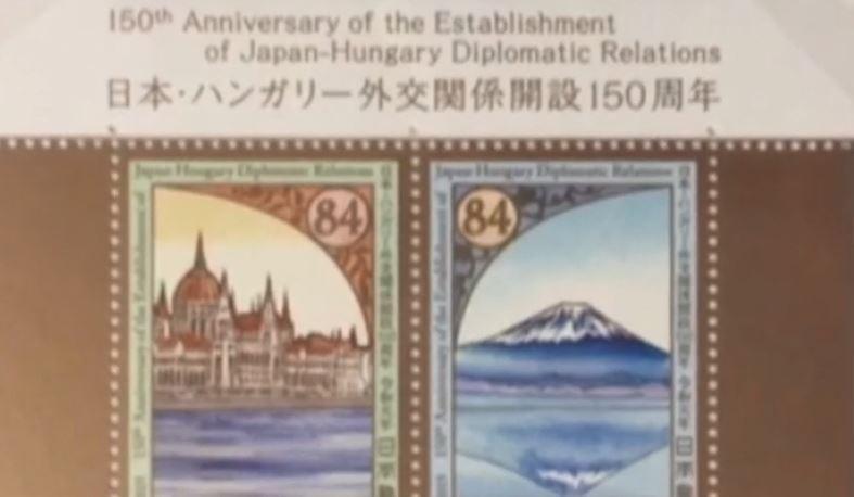 Bélyegsorozattal ünnepelték a japán-magyar kapcsolatokat