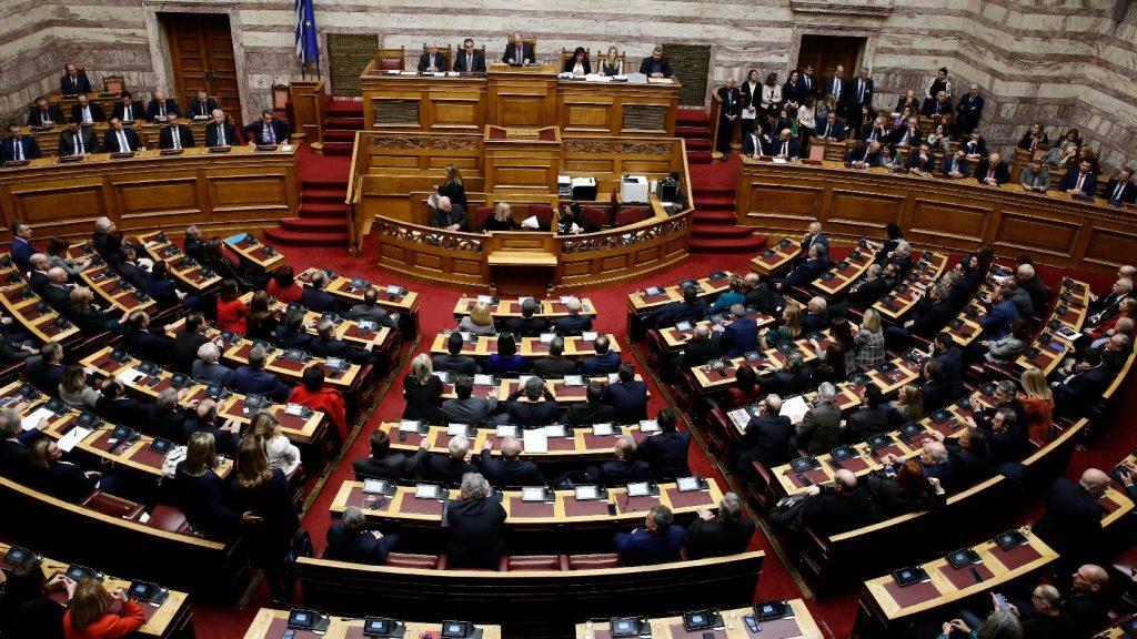 Katerína Szakellaropulut választotta államfővé a görög parlament