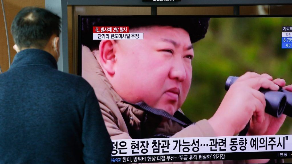 Megjelenhetett a koronavírus Észak-Koreában is