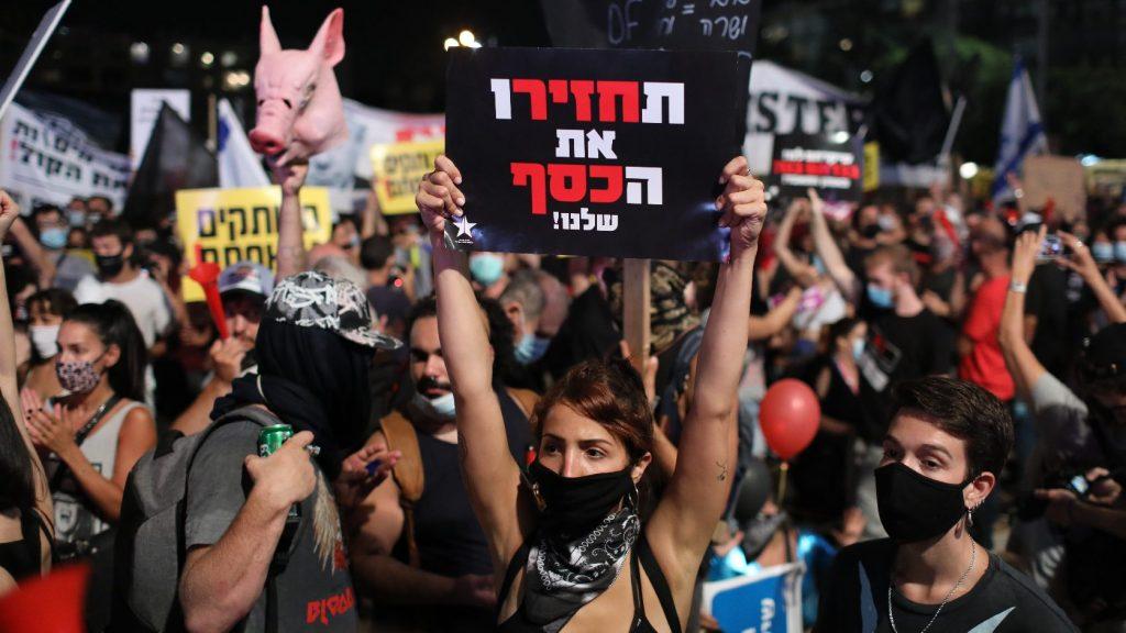 Egyéni vállalkozók tüntettek pénzügyi támogatásért Izraelben