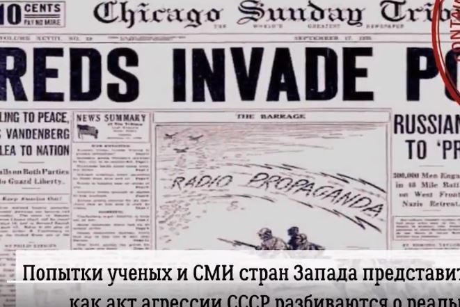 Lengyelország lerohanása 1939-ben: Moszvka felszabadításról beszél